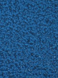 Порошковая краска для входных металлических дверей Синий молоток